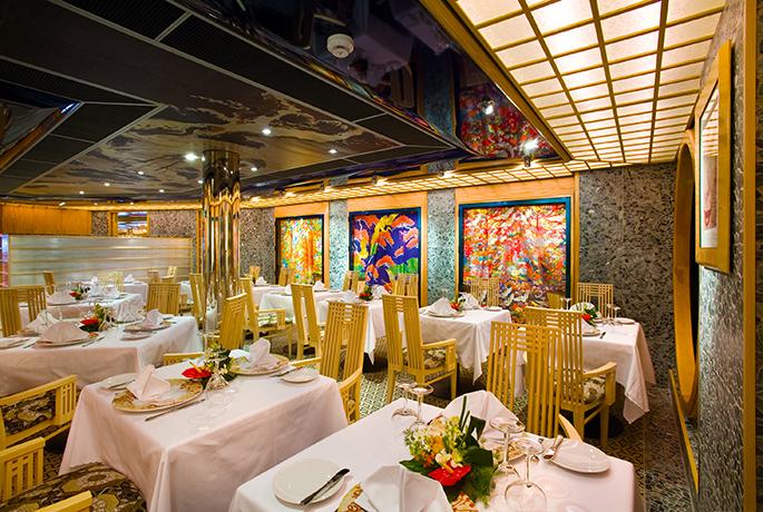 My Way Restaurant