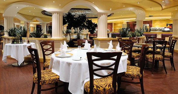 Four Season Restaurant