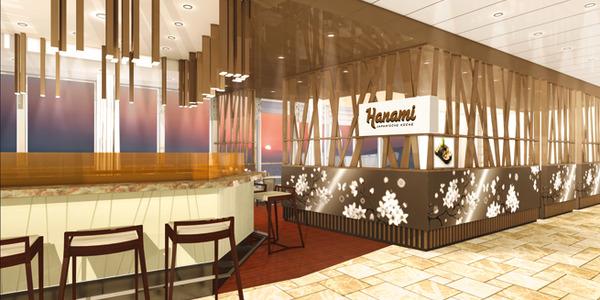 Restaurant_Hanami